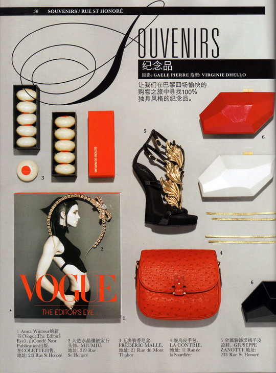 Vogue Travel, hiver 2013